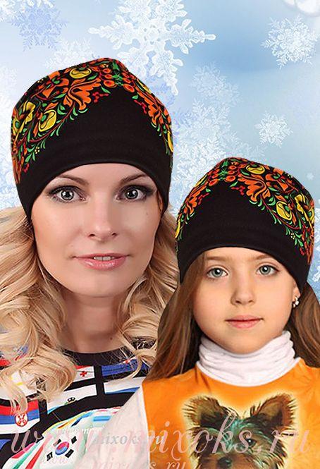 family look шапки